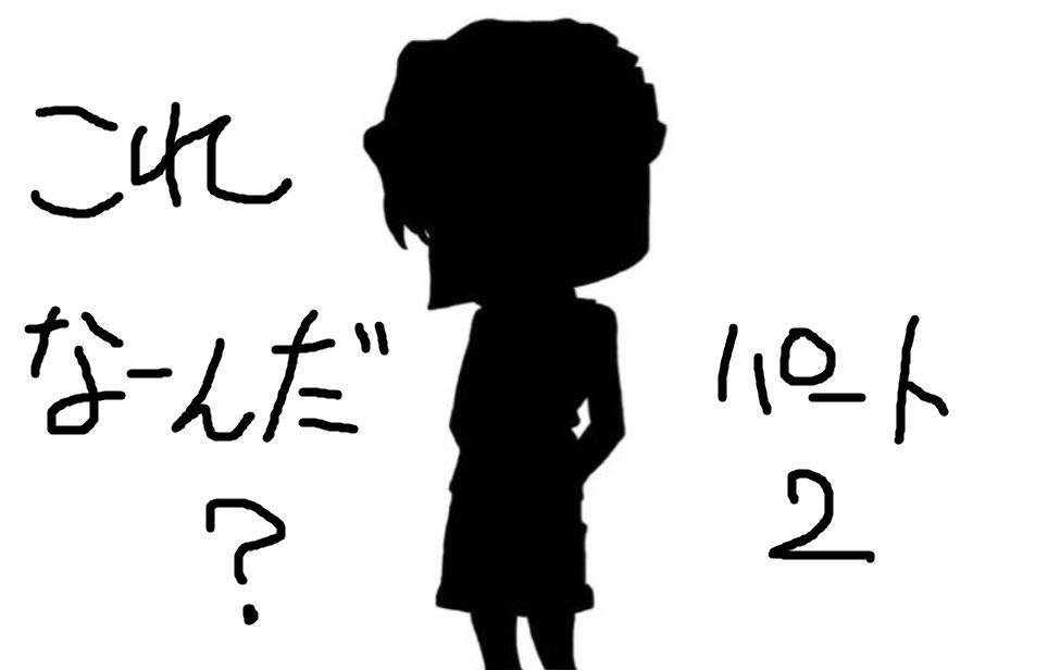 f:id:nukayoro:20170609201932j:plain