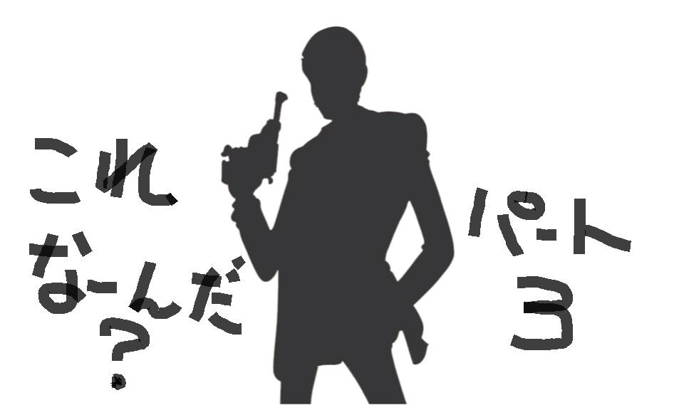 f:id:nukayoro:20170615233047j:plain