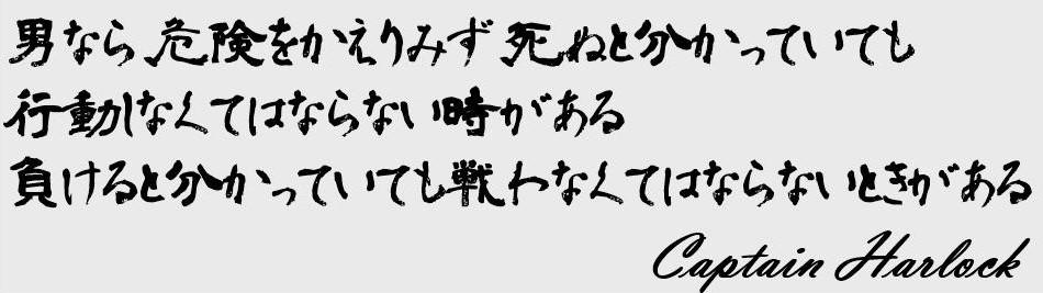 f:id:nukayoro:20170819113748j:plain