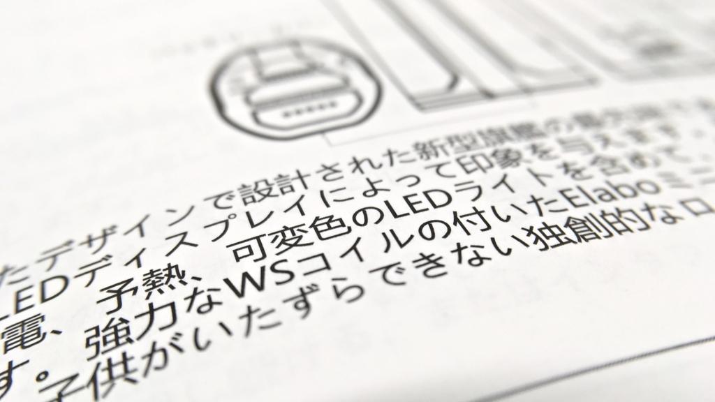 f:id:nukayoro:20171203222726j:plain