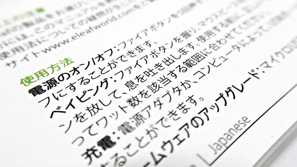 f:id:nukayoro:20180226203143j:plain