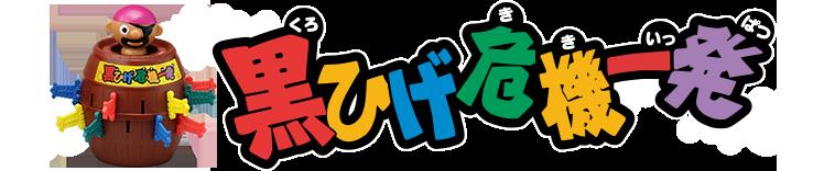f:id:nukayoro:20180616073457p:plain