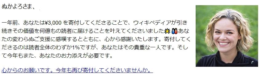 f:id:nukayoro:20180728181228j:plain