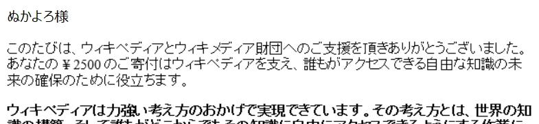 f:id:nukayoro:20180728184544j:plain