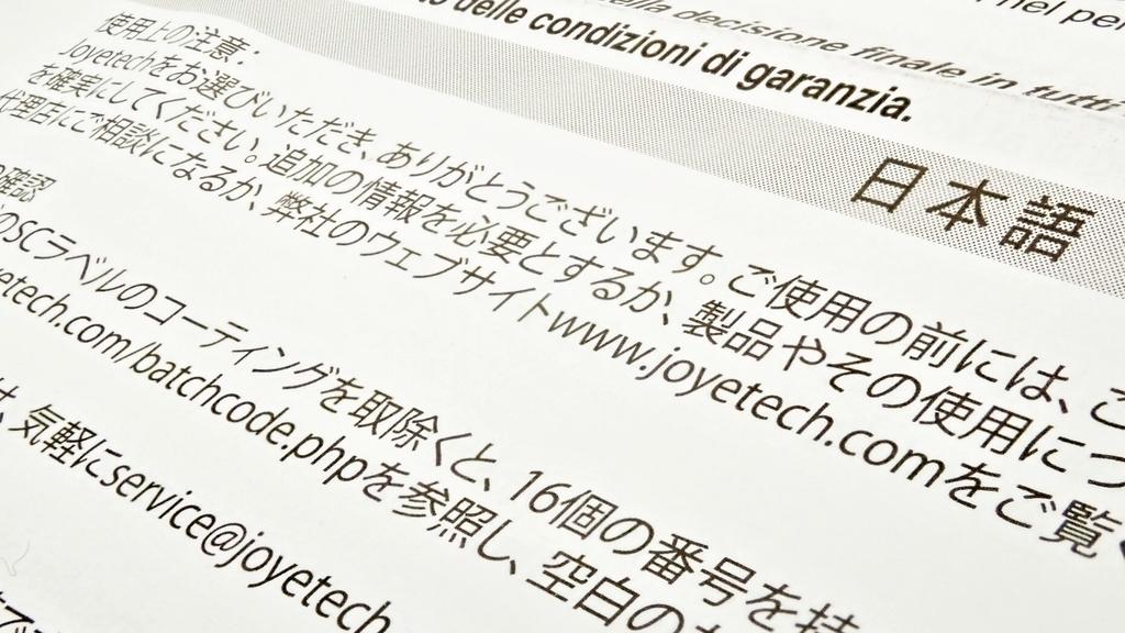 f:id:nukayoro:20181104185355j:plain