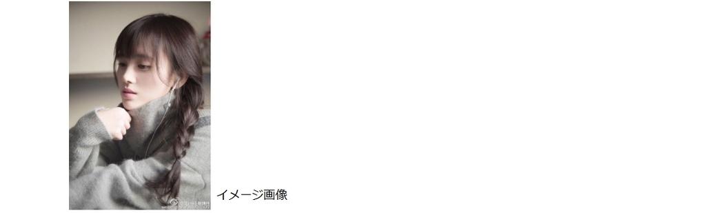 f:id:nukayoro:20181123094101j:plain