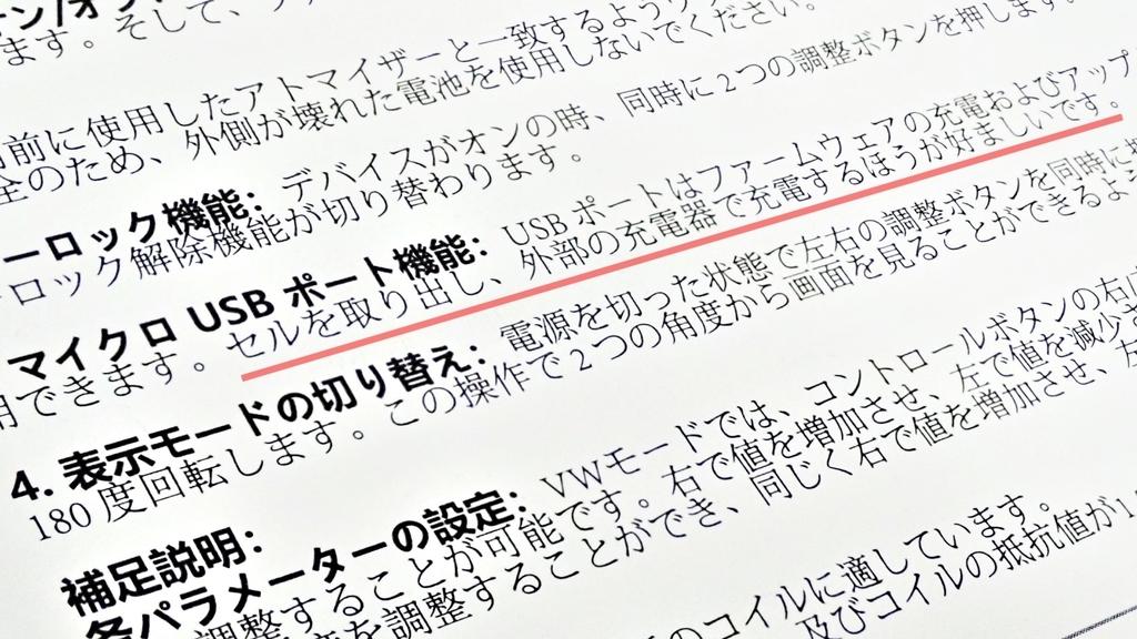 f:id:nukayoro:20181209083511j:plain