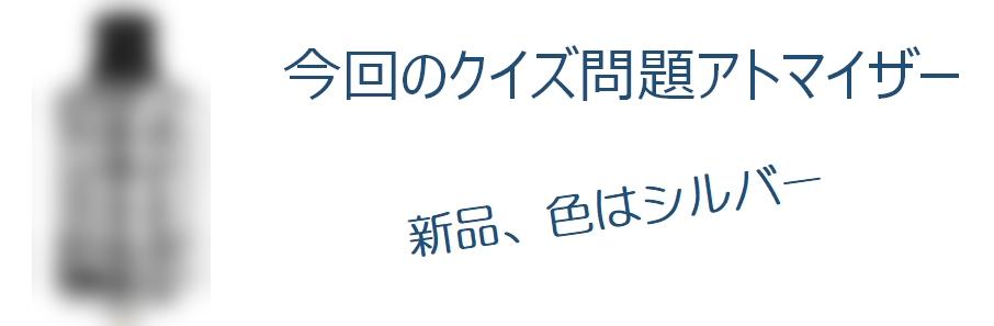 f:id:nukayoro:20190119124855j:plain