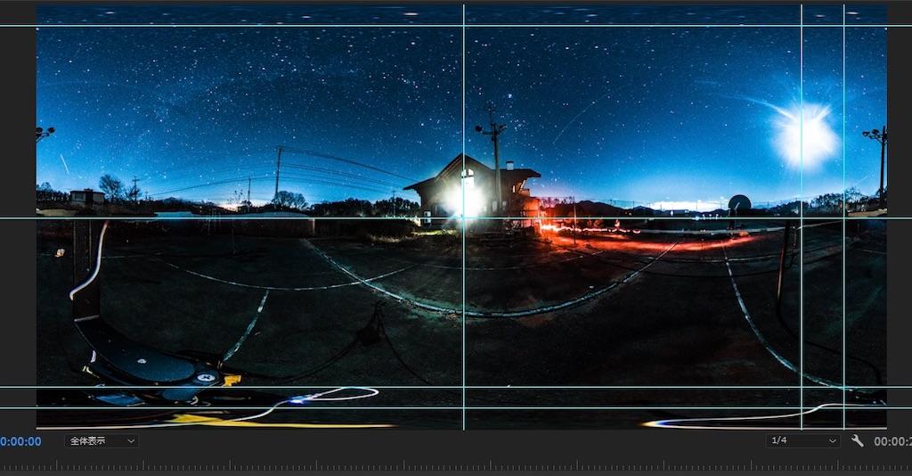 f:id:nukemiri:20191007201555j:image
