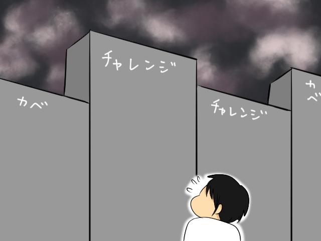 f:id:nukkey:20170102231140j:plain