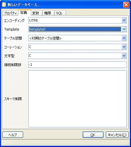 f:id:nuko_yokohama:20120425114047j:image