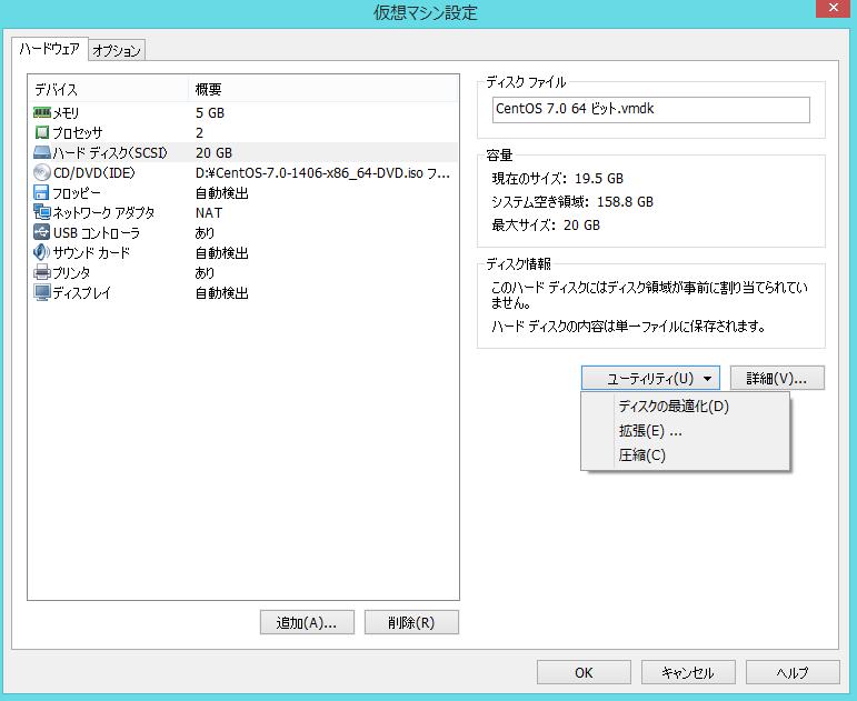 f:id:nuko_yokohama:20150223125908p:image