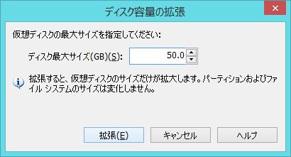 f:id:nuko_yokohama:20150223125909p:image