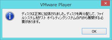 f:id:nuko_yokohama:20150223125911p:image