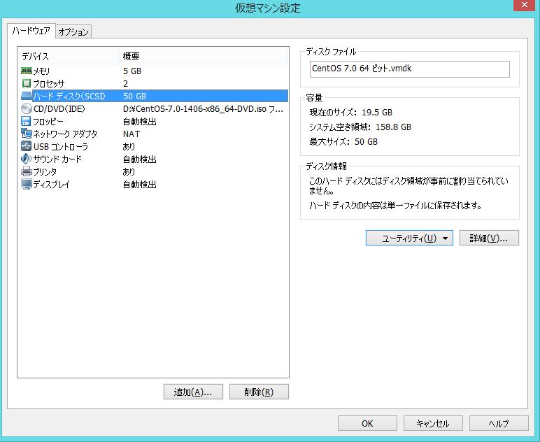 f:id:nuko_yokohama:20150223125912p:image