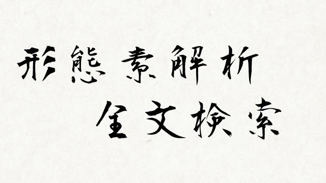 f:id:nuko_yokohama:20160608235504j:image:w360