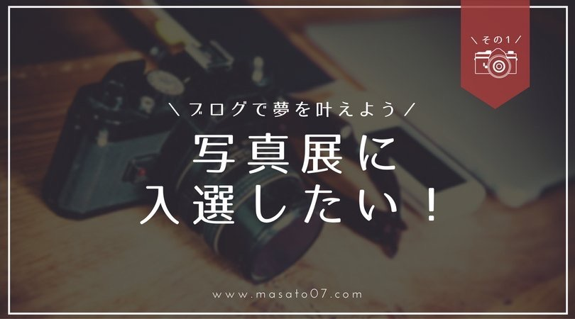 https://cdn-ak.f.st-hatena.com/images/fotolife/n/nukoblog/20171002/20171002205612.jpg