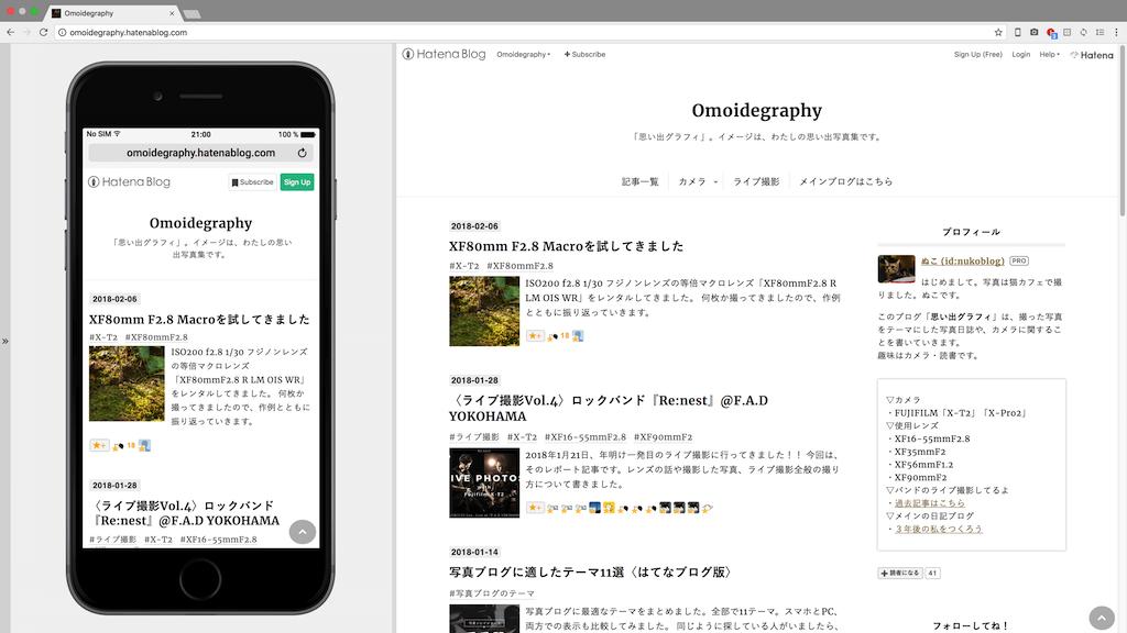 before :モバイル/PC