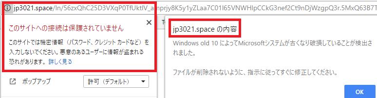 f:id:nukonyan131:20180605233313p:plain