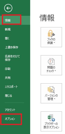 「リボンの君とHTML」に「HTML」表示を反映させる手順①