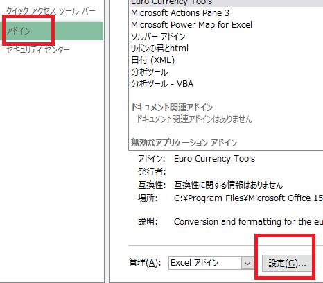 「リボンの君とHTML」に「HTML」表示を反映させる手順②