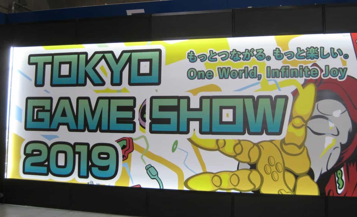 「東京ゲームショウ2019」入口