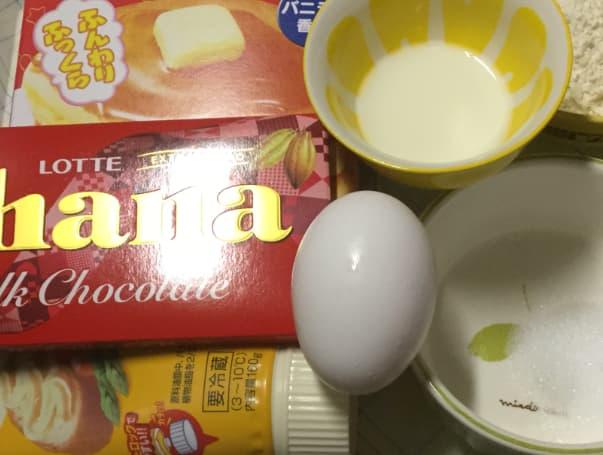 Tasty Japanのホットケーキミックスで簡単レンチンチョコケーキを作ってみた!不器用でもOK!