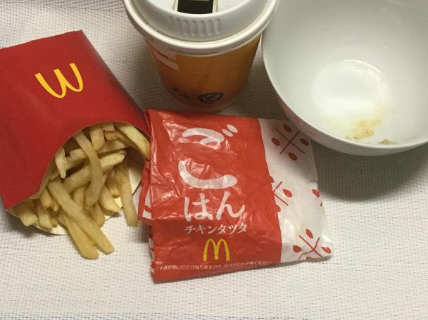 【実食】マクドナルド「ごはんチキンタツタ」を実食!待ちに待っただけあって大満足♪お味噌汁で最高!