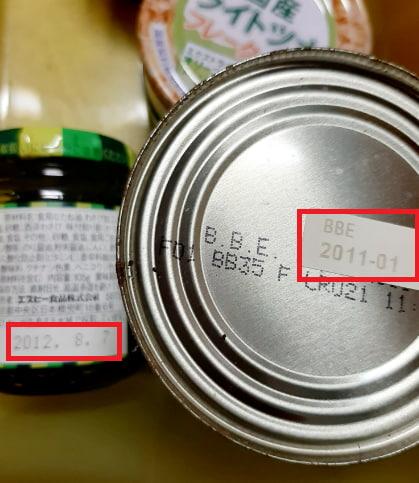 掃除で出てきた9年前の缶詰と瓶詰