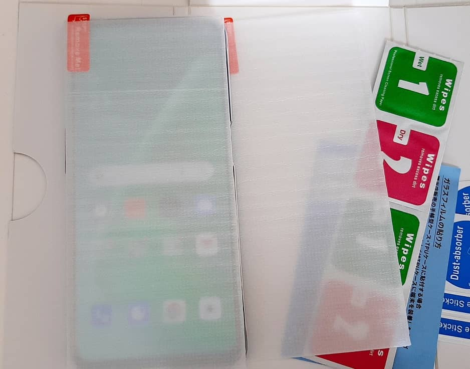 auからの無料機種変更「OPPO A54 5G」保護フィルム