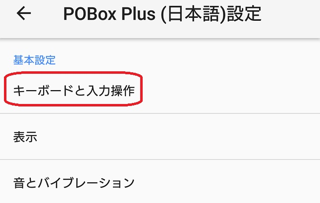 f:id:nukoshogun:20180929012906j:plain