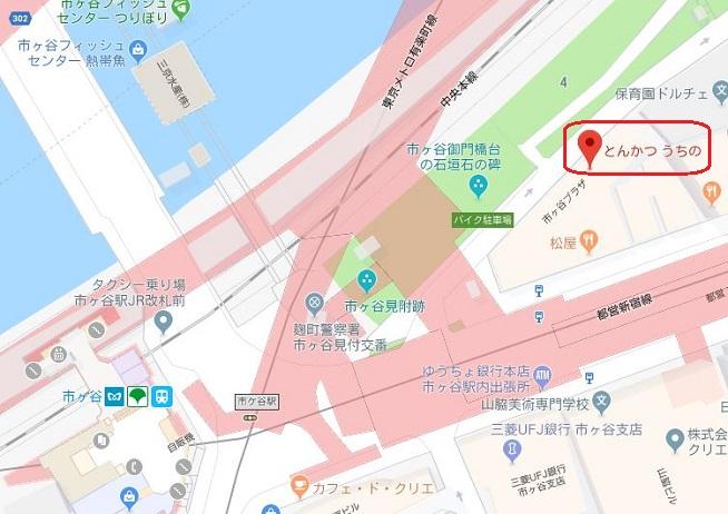 f:id:nukoshogun:20181014214455j:plain
