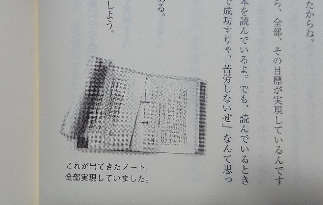 f:id:nukoshogun:20181017011217j:plain