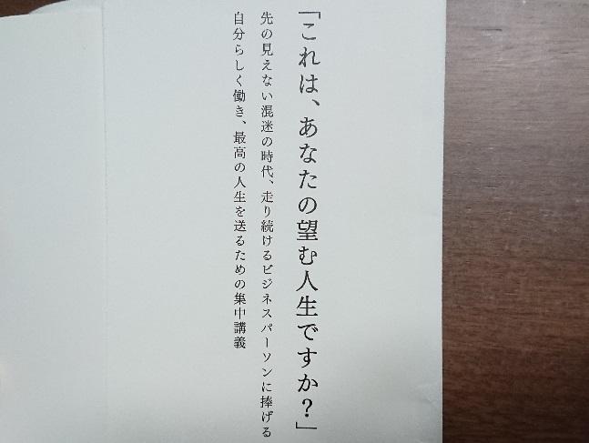 f:id:nukoshogun:20181101223927j:plain