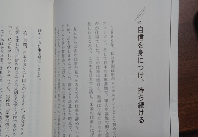 f:id:nukoshogun:20181101231114j:plain