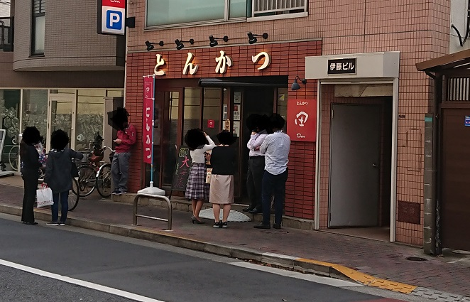 f:id:nukoshogun:20181104214518j:plain