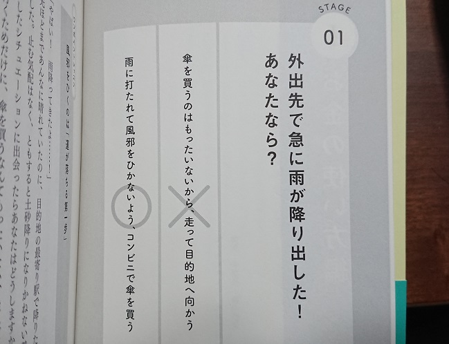 f:id:nukoshogun:20181126211732j:plain
