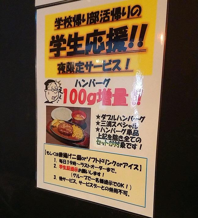 f:id:nukoshogun:20181201151612j:plain