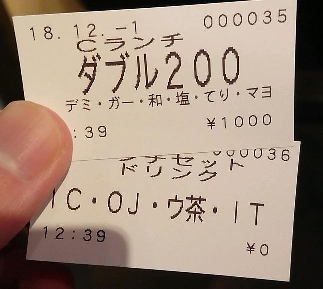f:id:nukoshogun:20181201152928j:plain