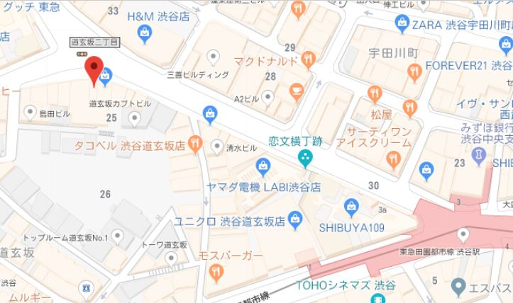 f:id:nukoshogun:20181201154351j:plain
