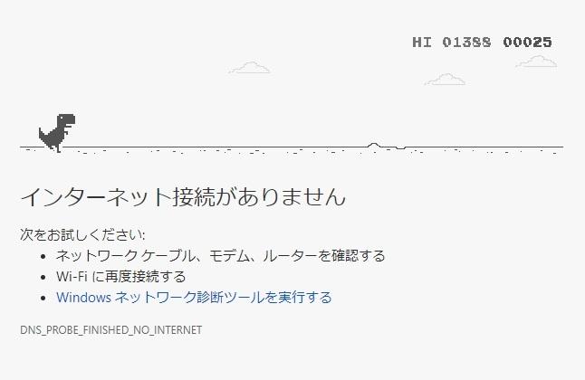 f:id:nukoshogun:20181206224845j:plain