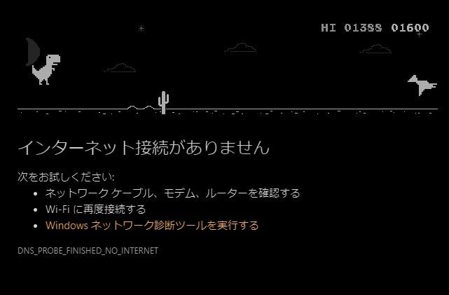 f:id:nukoshogun:20181206225500j:plain