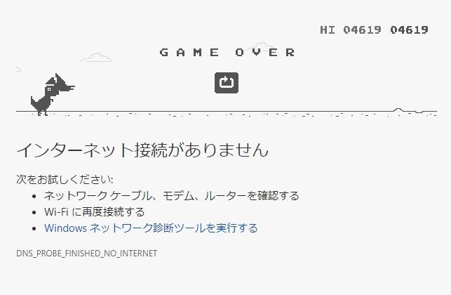 f:id:nukoshogun:20181206225910j:plain