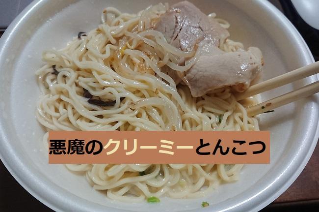 f:id:nukoshogun:20181226011458j:plain