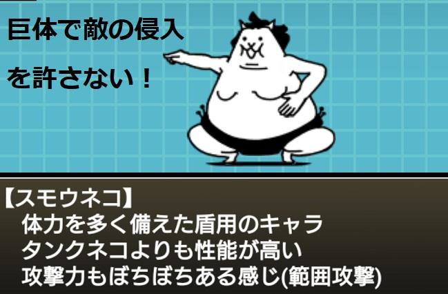 f:id:nukoshogun:20190102010953j:plain