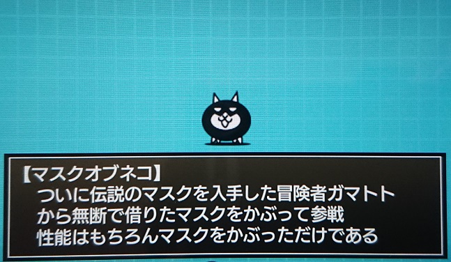 f:id:nukoshogun:20190105011048j:plain