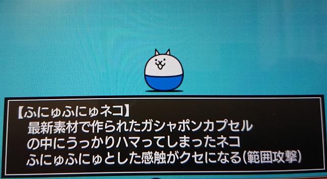 f:id:nukoshogun:20190105012511j:plain