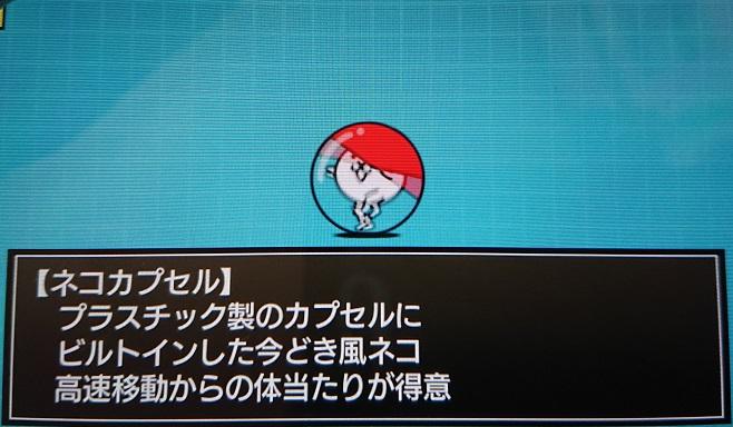 f:id:nukoshogun:20190105162627j:plain