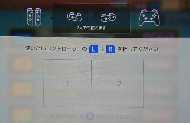 f:id:nukoshogun:20190108002040j:plain