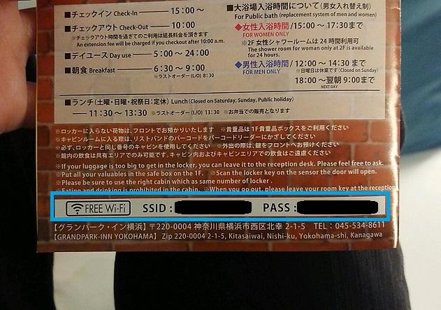 f:id:nukoshogun:20190111203058j:plain